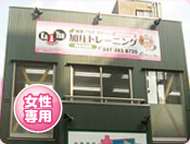 ラクーン松戸駅前店