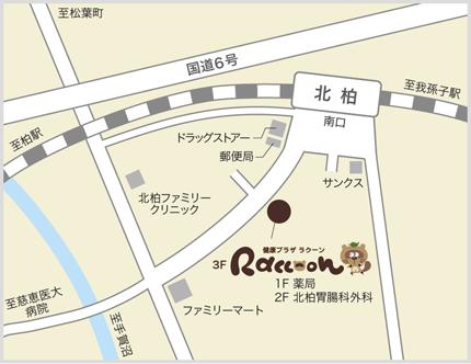 柏本店 地図