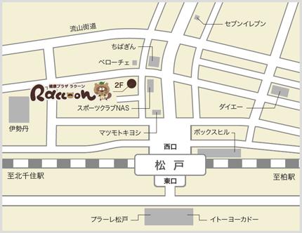 松戸駅前店 地図