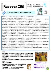 2013022500_small